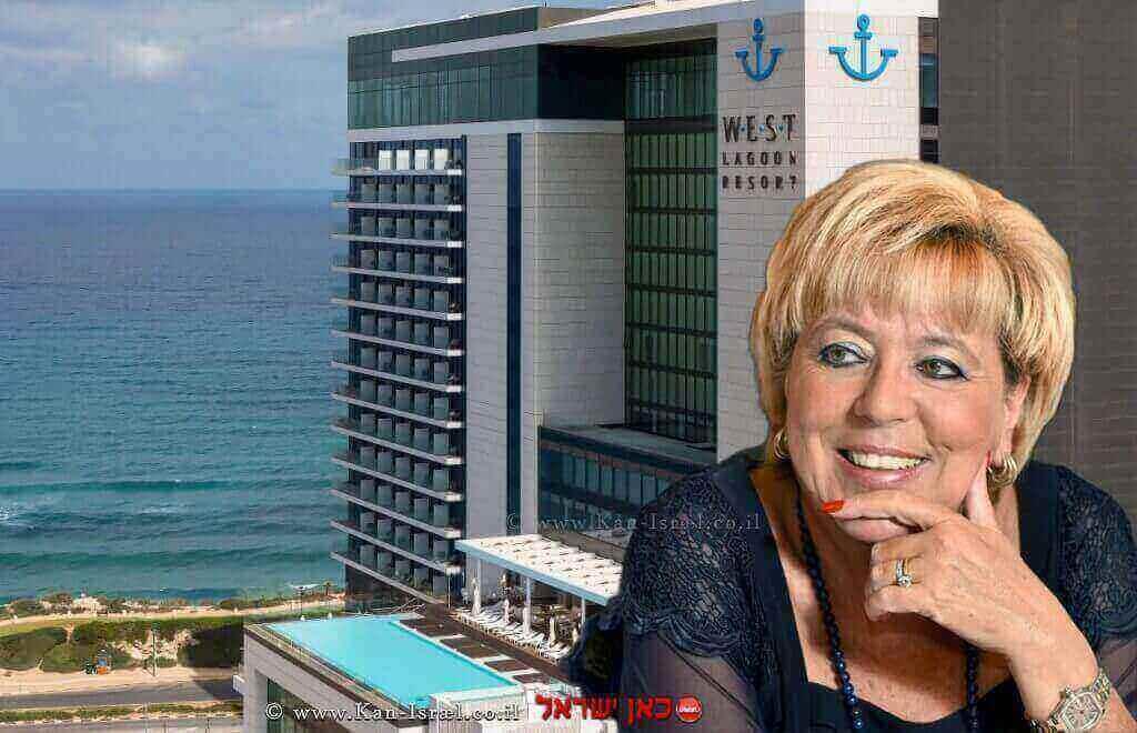 ראש עיריית נתניה הגב' מרים פיירברג-איכר ברקע: בית מלון ווסט לגון