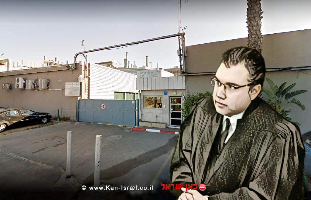 עורך דין אדיר בנימיני ברקע: מפעל פלנטקס-נתניה, צילום: מפת גוגל