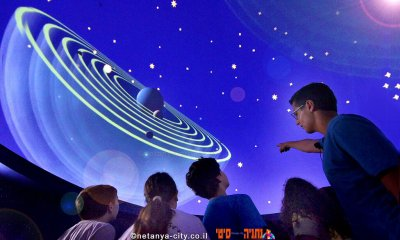 מרכז המדע, החלל והתרבות פלנתניה תצפית כוכבים בנתניה בליל שישי ושבת בבוקר לילדים | צילום: דוברות עיריית נתניה | עיבוד צילום: שולי סונגו