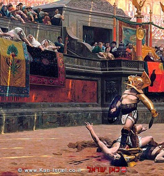 וליס ורסו(עם האגודל) ציור של האמן הצרפתיז'אן ליאון ג'רום, המציג אתהמחווה הרומית המזוההעםגלדיאטוריםמנצחים | צילום: ויקיפדיה